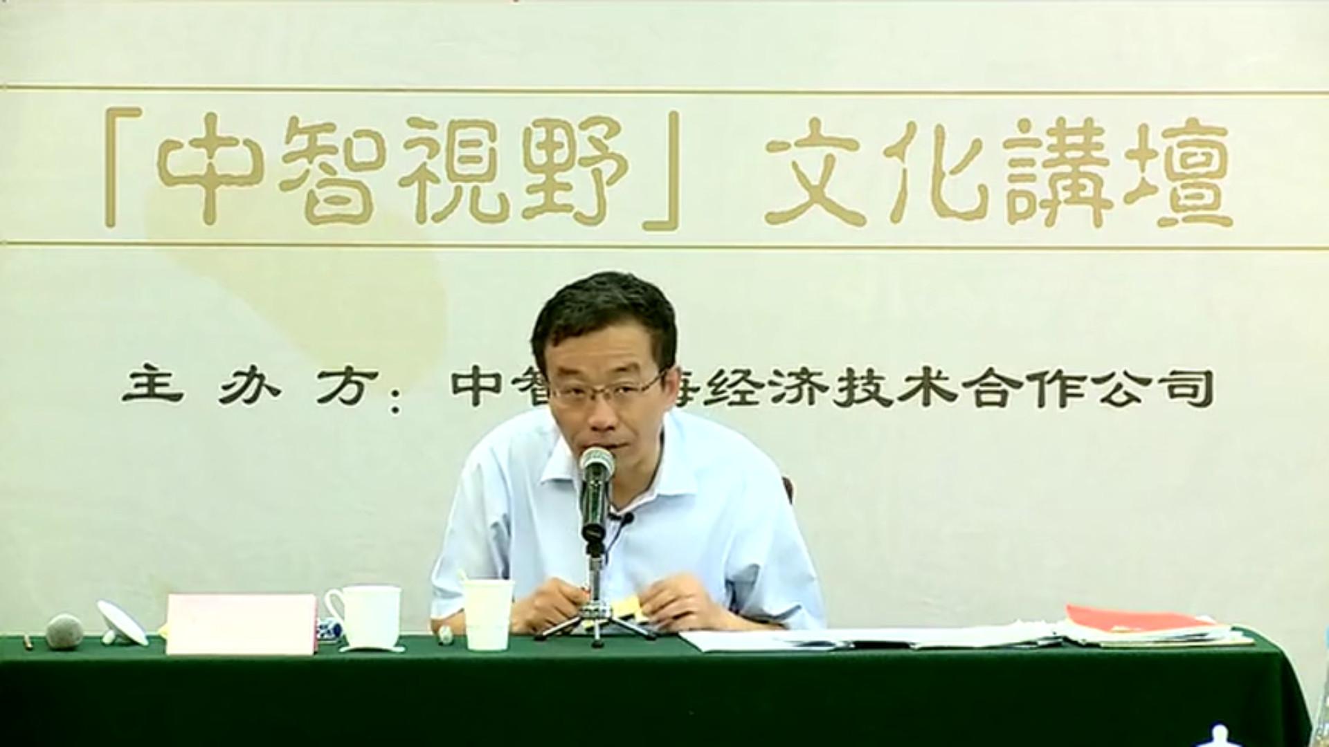 王德峰-王阳明心学-要福利,就在第一福利!